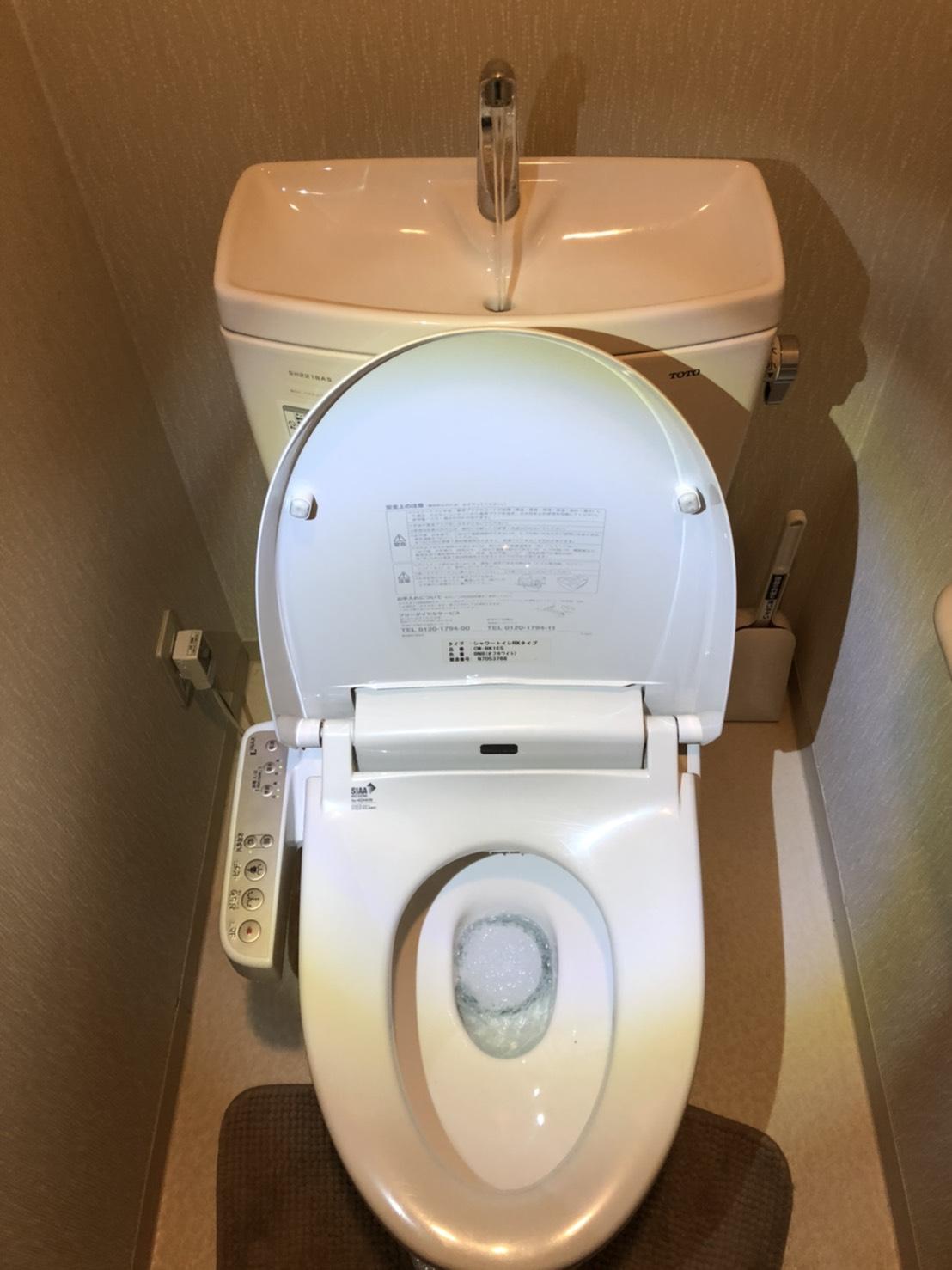 トイレ施工035