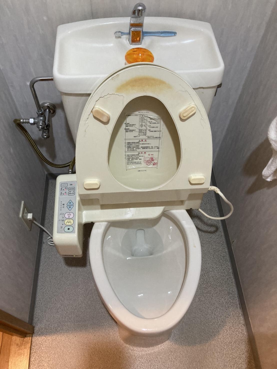 トイレ施工040