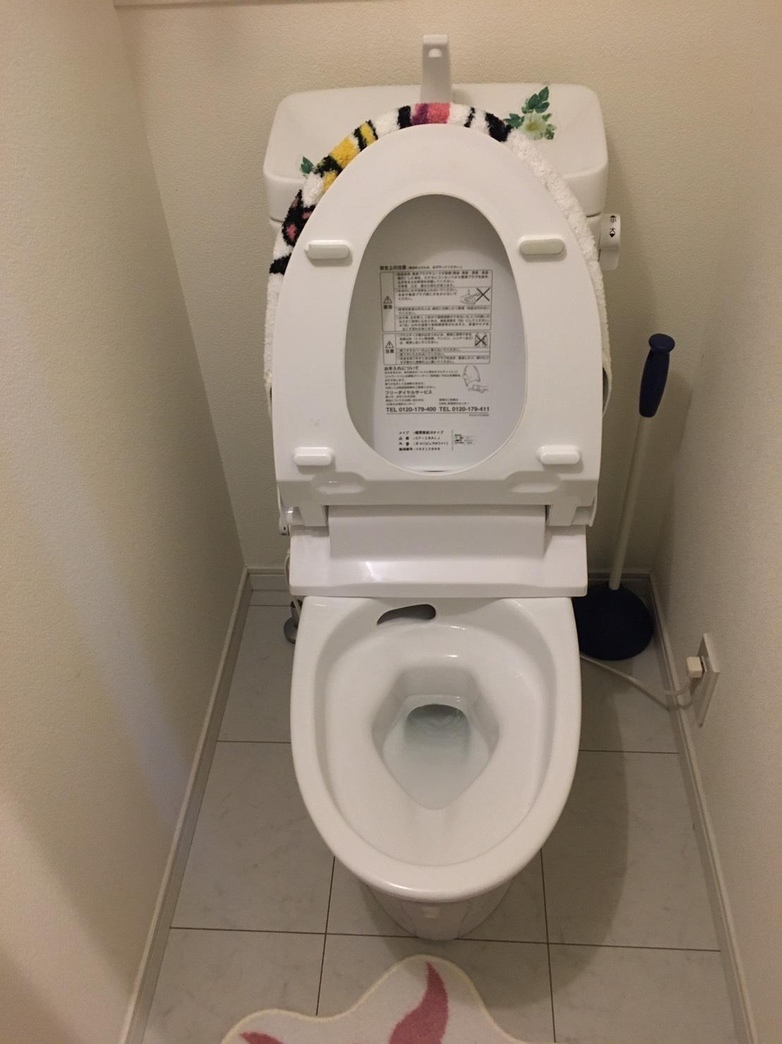 トイレ施工065