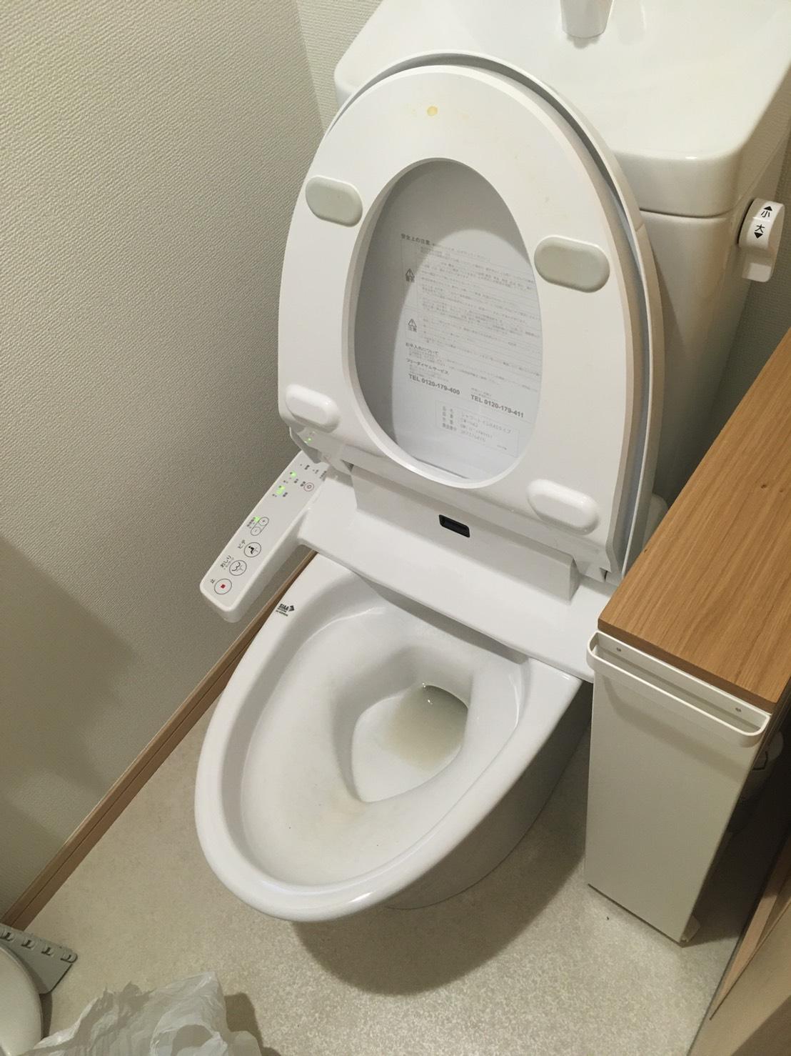 トイレ施工072
