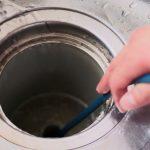 排水管 洗浄 ピーピースルー